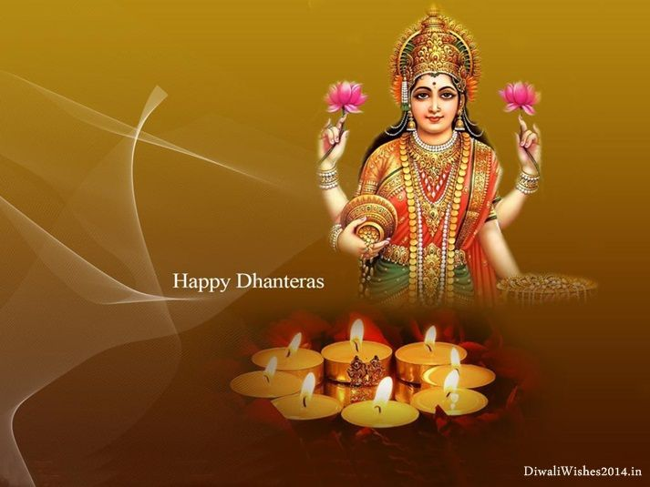 Happy Dhanteras Images Wallpapers 2015, Special Dhanteras Wishes Images of Lord Ganpati, Goddess Laxmi