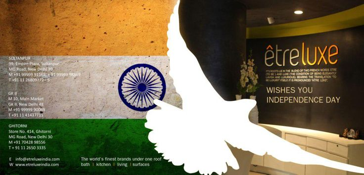 Wish you all a beautiful Independence Day