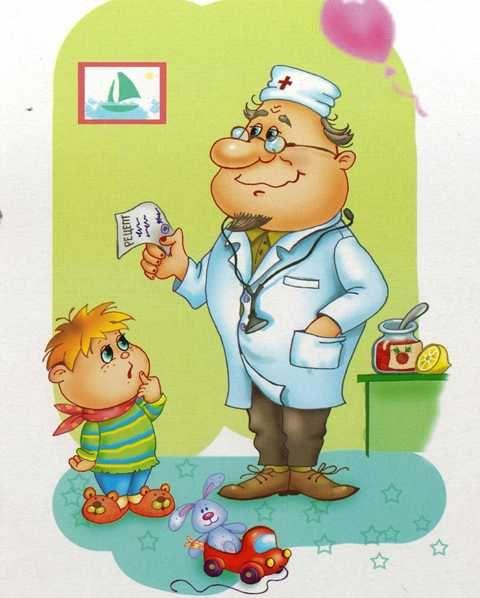 профессии в картинках для детей