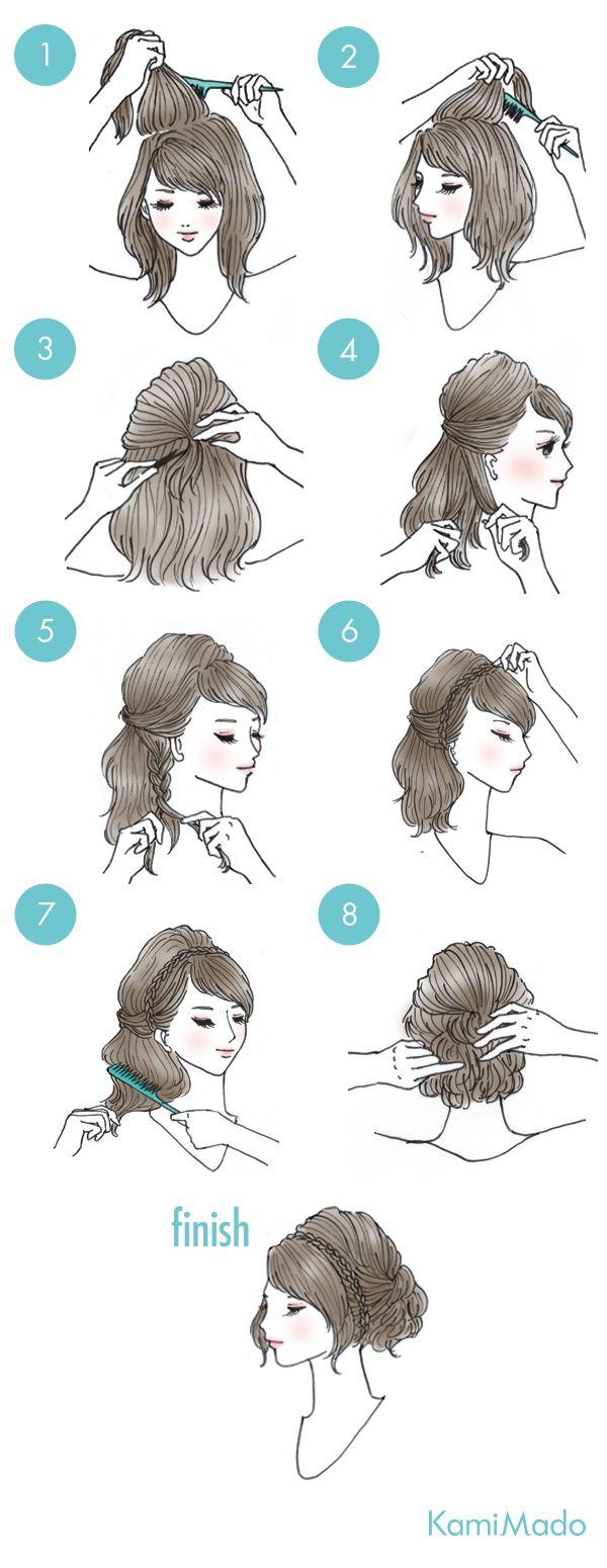髪の毛でつくった三つ編みをくるんと頭に囲んでできちゃう、カチューシャ風アップのヘアアレンジをご紹介します。