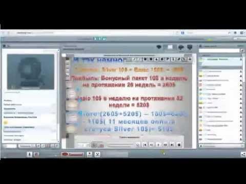 AGN Промоушен  запись школы от 01 04 2014г