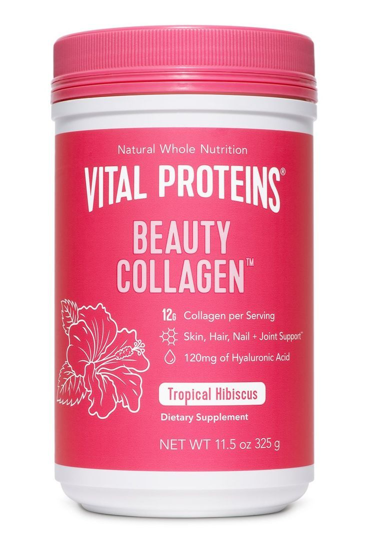 Beauty Collagen Tropical Hibiscus Vital Proteins Vital Proteins Collagen Collagen,Purple And Grey Elephant Baby Shower Decorations