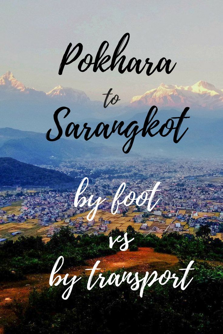 Sarangkot is a hilly village above Pokhara, Nepal. You can reach Sarangkot by bus, taxi, by foot. Let's look into the itinerary, costs, and other details to help you plan this trip by yourself.