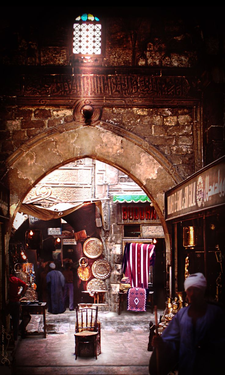 cazbah, old Cairo