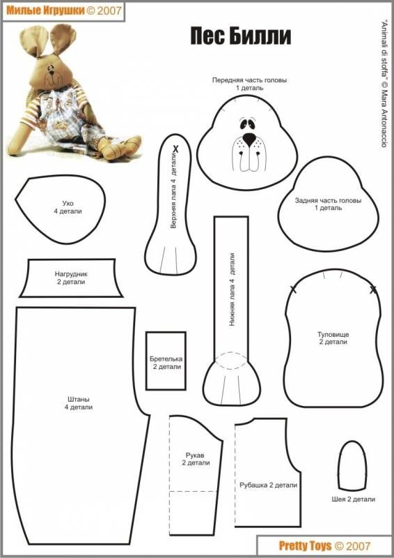 bunny template for sewing - 36 best images about tilda on pinterest toys sweet home