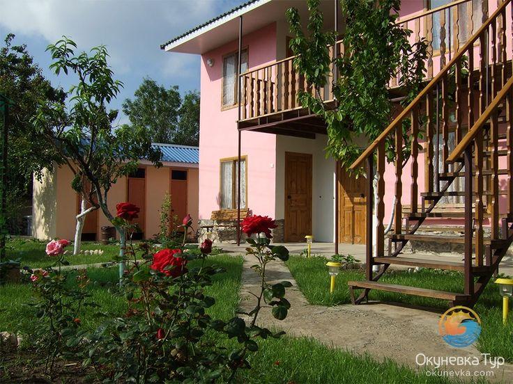 Частный пансионат «Окуневка Тур» – эконом отдых в Крыму