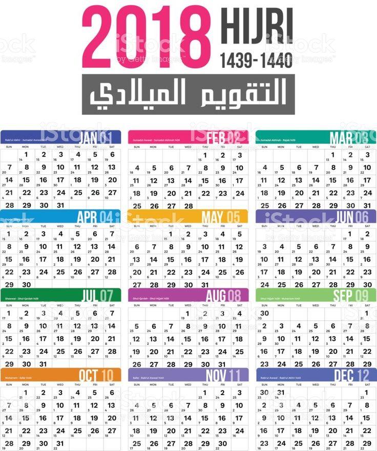 2018 Islamic hijri calendar template design template royalty-free stock vector art