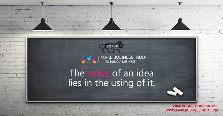 Star your Business in Make Business India