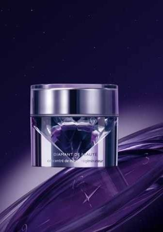 Carita, Night Beauty Diamond - Pure luxury night cream.