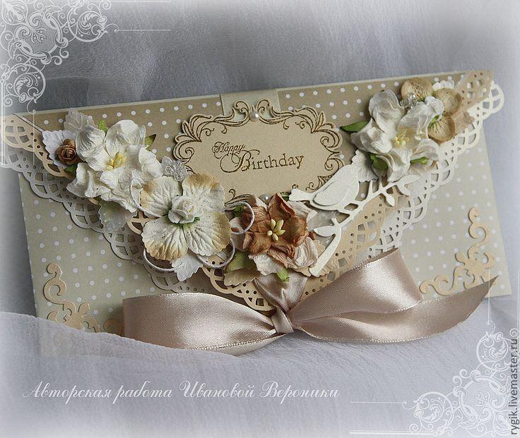 Свадебная открытка для денег своими руками мастер класс, девочки лет