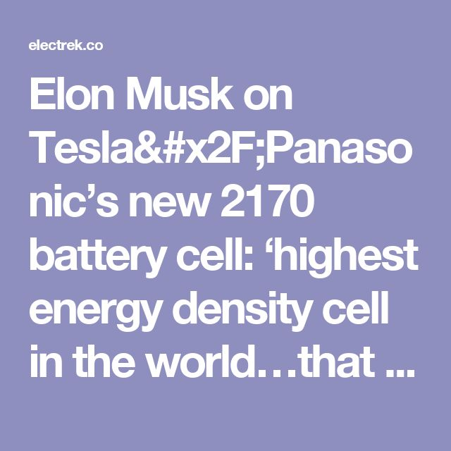 Elon Musk on Tesla/Panasonic's new 2170 battery cell: 'highest energy density cell in the world…that is also the cheapest' | Electrek