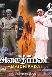 uyirvani torrent tamil dubbed movies
