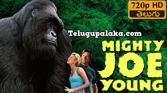 mighty joe young 1998 movie