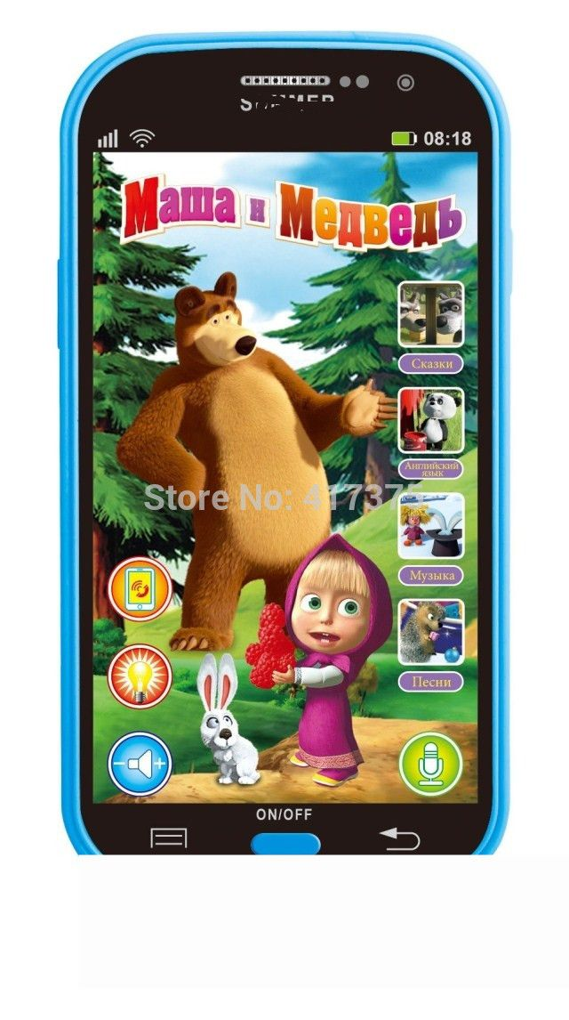 Russian masha and bear phone , Russia intelligent dolls,electronic pets,russian language,Mobile learning machine  for children