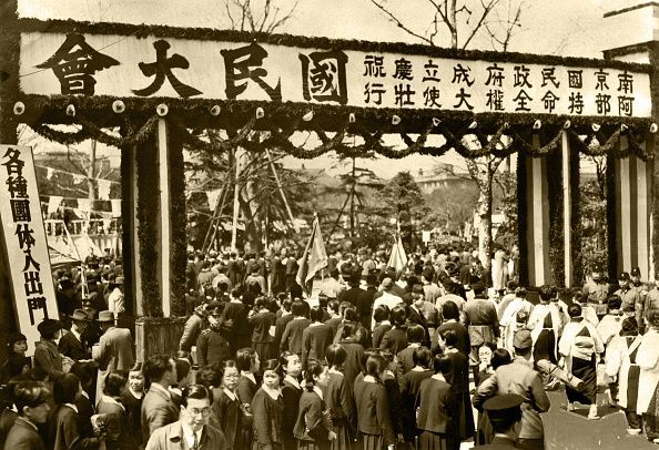 People gather at the sendingoff ceremony of Nobuyuki Abe to the Nanjing Nationalist Government puppet state of Imperial Japan led by Wang Jingwei on...