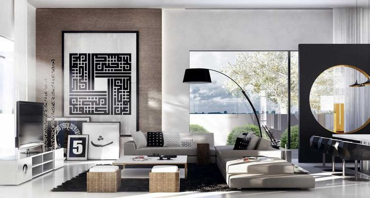 Interior Room Decoration Hd Pic with modern interior