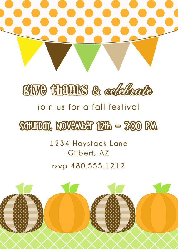 printable party invitation fall festival by petitepartystudio