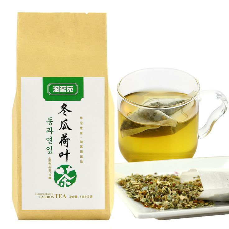 Shopping Festival InStock Herbal tea naturalmelon lotus leaf tea sweet melon skin bags tea 180g 40pcs bags tea bag