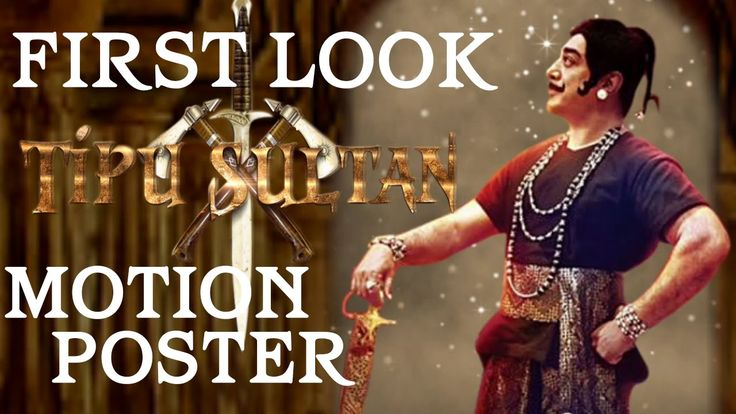 Kamal Hassan's Tipu Sultan First Look @ www.gulte.in
