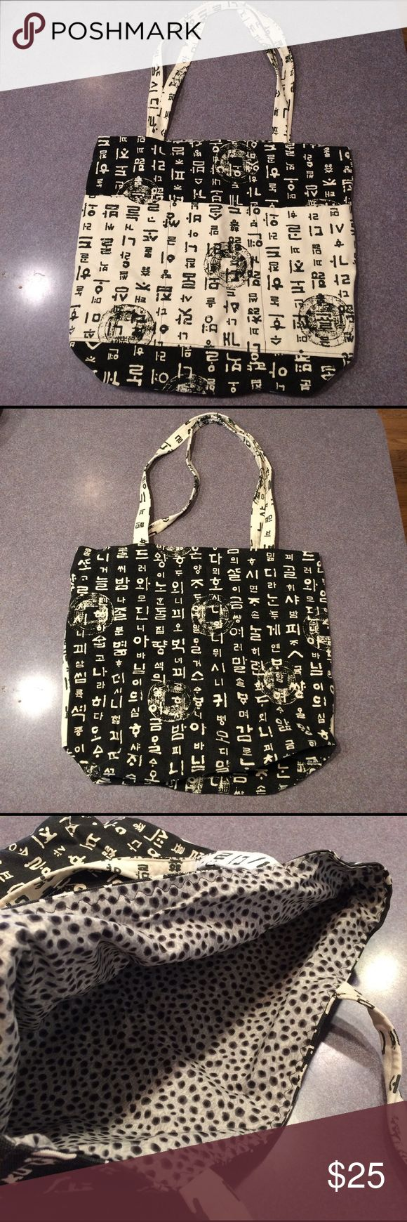 Black and White Asian Print Tote NWOT Handmade black and white Asian print tote. Large open inner compartment. Pockets on outside. Large capacity. Perfect for beach, books, or stashing an extra jacket. Cotton. Never used. Bags Totes