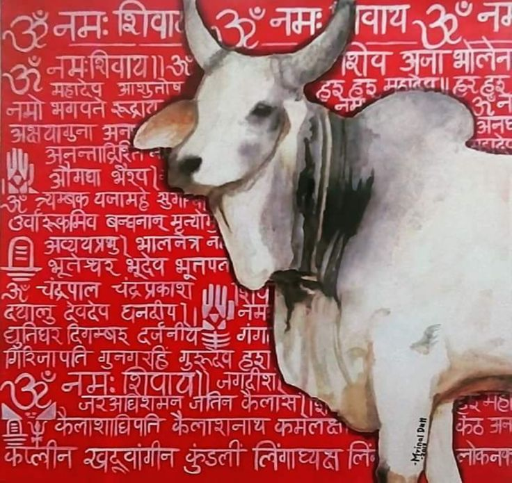It's a painting complete in itself. It shows Nandi- abode of Lord Shiva and names of Lord Shiva by which he is known to the world.