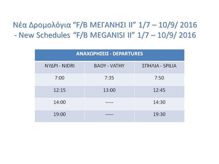 "New Schedules ""F/B Meganisi II"" 1/7 - 10/9/2016"