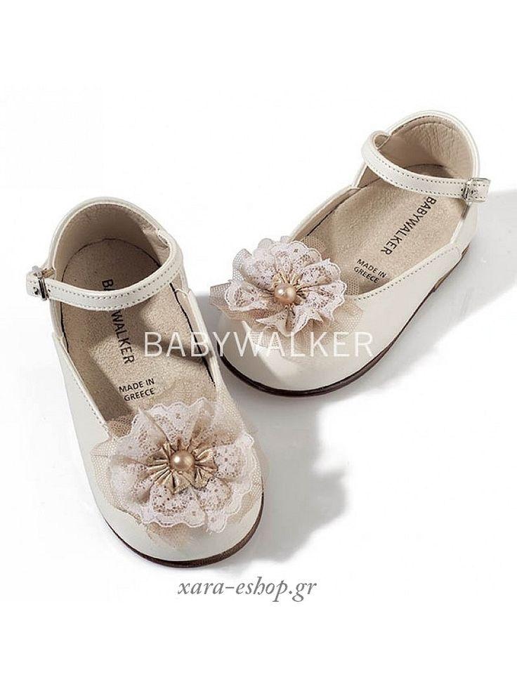 Παπούτσια Βάπτισης Babywalker BW 4525 / 2016