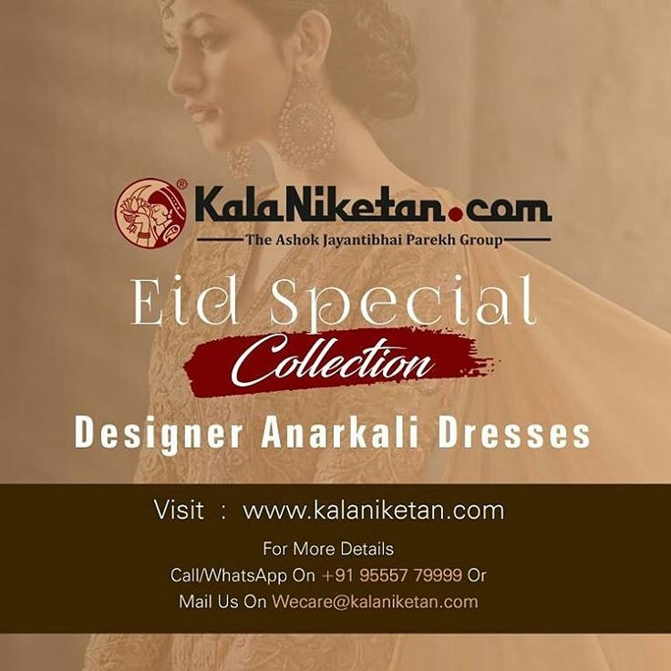 Kalaniketan Eid Special Collection  For more information :  Call/WhatsApp: +91 95557 79999  #kalaniketan #weddingseason #partywear #weddingwear #weddingfunction #lookoftheday #bridalwear #bridallook #kalaniketansuit #eid #eidcollection #ramadan #eidoutfit #uk #usa #germany #france #australia #uae #argentina #indianwear #indianfashion #attractive #adorable http://gelinshop.com/ipost/1525249726478443875/?code=BUqxouMgmVj