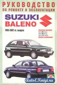 Инструкция По Ремонту Suzuki Baleno