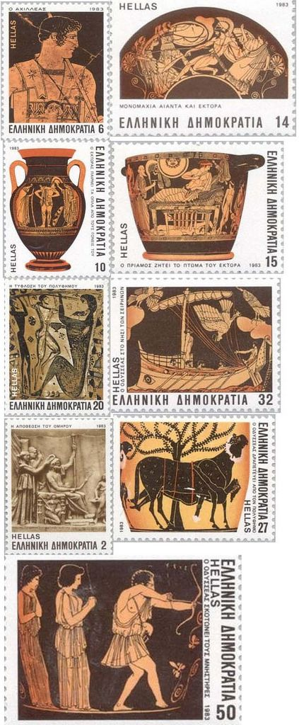 https://flic.kr/p/wokJhJ | stamps-Greece-1983-Homers epics