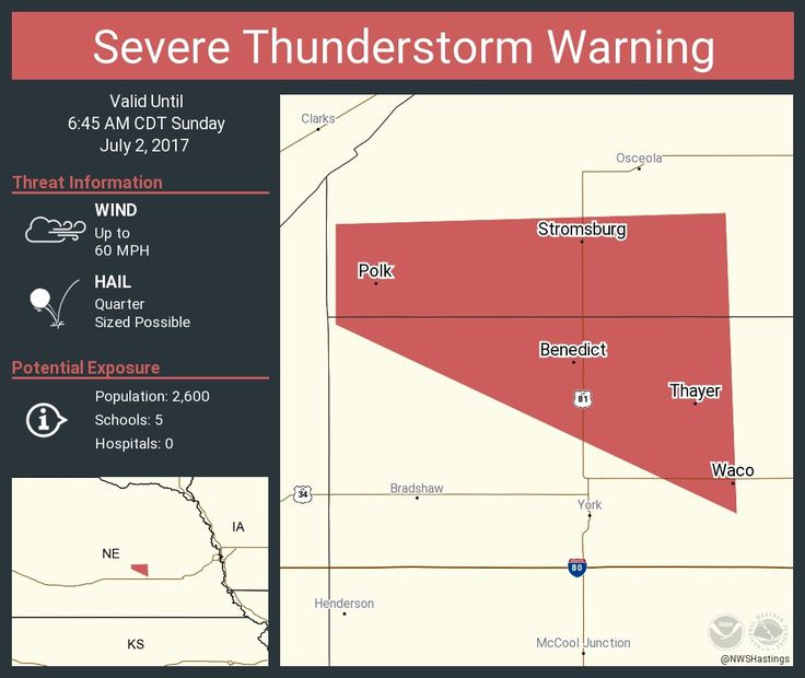 Severe Thunderstorm Warning continues for Stromsburg NE, Polk NE, Waco NE until 6:45 AM CDTpic.twitter.com/TZd6xFgnHg - https://blog.clairepeetz.com/severe-thunderstorm-warning-continues-for-stromsburg-ne-polk-ne-waco-ne-until-645-am-cdtpic-twitter-comtzd6xfgnhg/