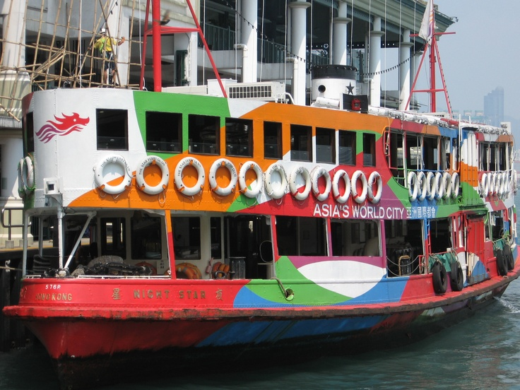 Hong Kong Star Ferry 2012 (My favourite ride in Hong Kong since 1991, 1994, 2004 and 2012). I love HK!