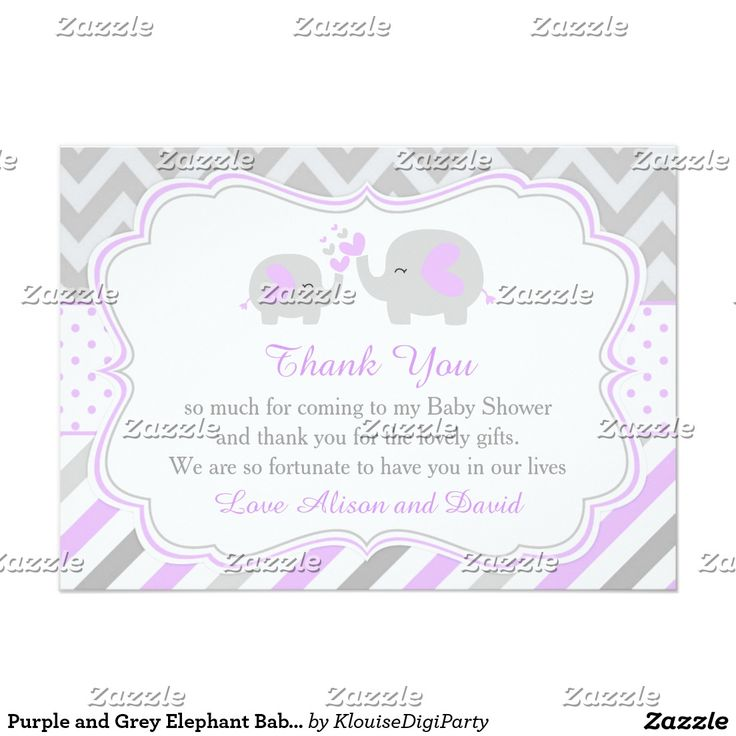 Purple and Grey Elephant Baby Shower Thank You Card