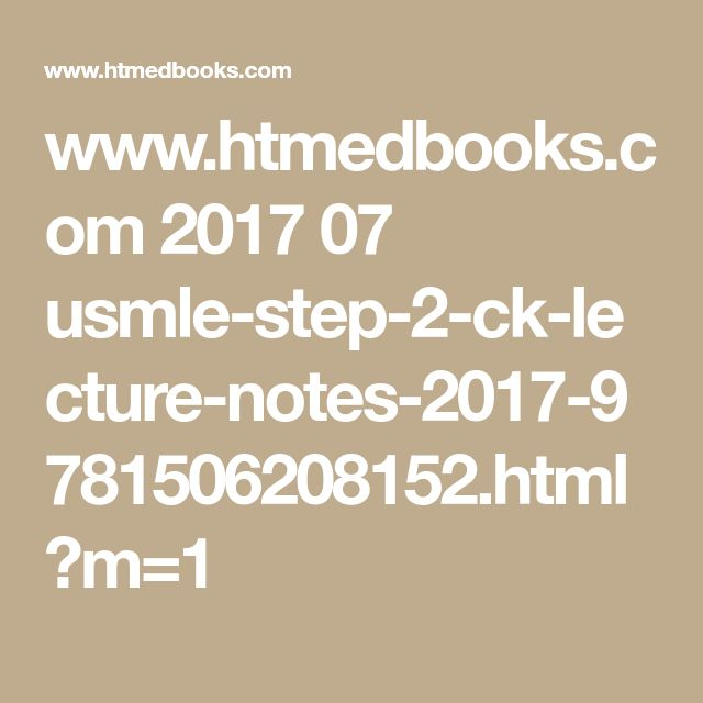 11 best usmle step 2 ck images on pinterest blog 1 and amazon htmedbooks 2017 07 usmle step 2 ck lecture fandeluxe Gallery