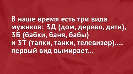РЖОМ  ПРИКОЛЫ 2016. Сарказм, ирония, цинизм. | OK.RU