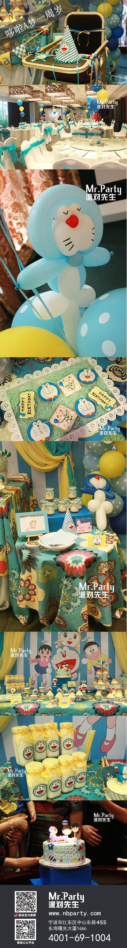 Doraemon's birthday party