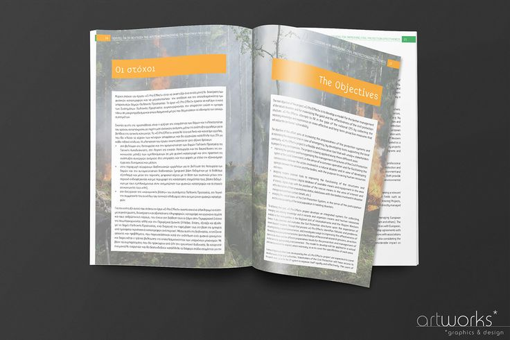 """Ci-Pro Effect"" booklet on Behance"