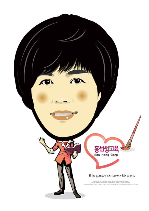 행복한 독서경영, 쉿! 비밀이예요. President Yeo Mi-ok