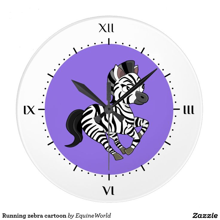 Running zebra cartoon wall clocks
