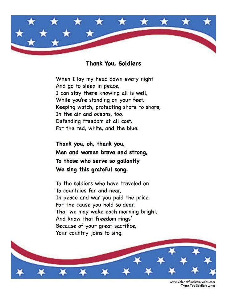 482138a38641b98aa5968a228ac7bcef--veterans-day-music-lessons Veterans Day Thank You Letter Template on veterans letters of appreciation, veterans day acrostic poem, veterans day invitation template, veterans day writing, dear veteran letter template, veterans day certificate of appreciation, veterans day paper, veterans day card template, veteran s day letter template, veteran appreciation template,