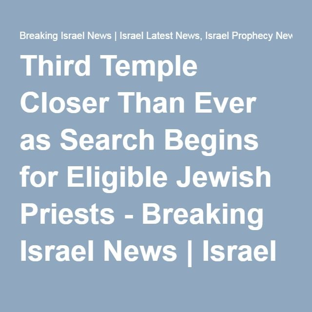 Third Temple Closer Than Ever as Search Begins for Eligible Jewish Priests - Breaking Israel News | Israel Latest News, Israel Prophecy News