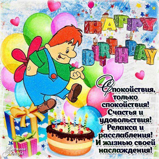 Открытки прикольные поздравления с днем рождения женщине короткие с юмором