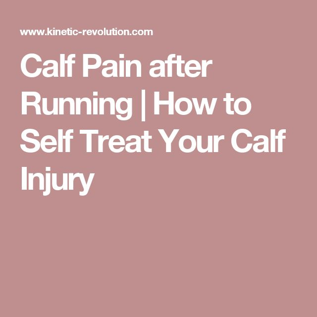 Calf Pain after Running | How to Self Treat Your Calf Injury