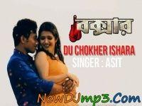 New Dj Mp3 Songs 2017 : Du Chokher Isharay (Boxer) 720p PC HD mp4 Video