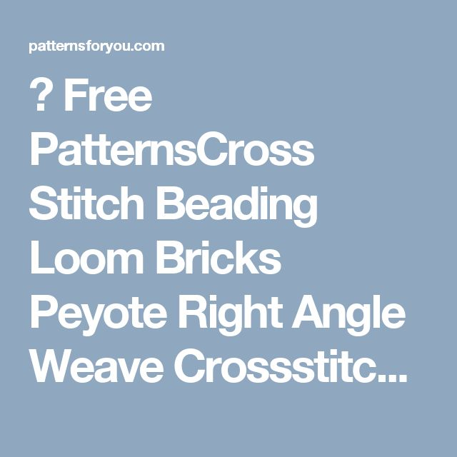 ٭ Free PatternsCross Stitch Beading Loom Bricks Peyote Right Angle Weave Crossstitch Beadwork