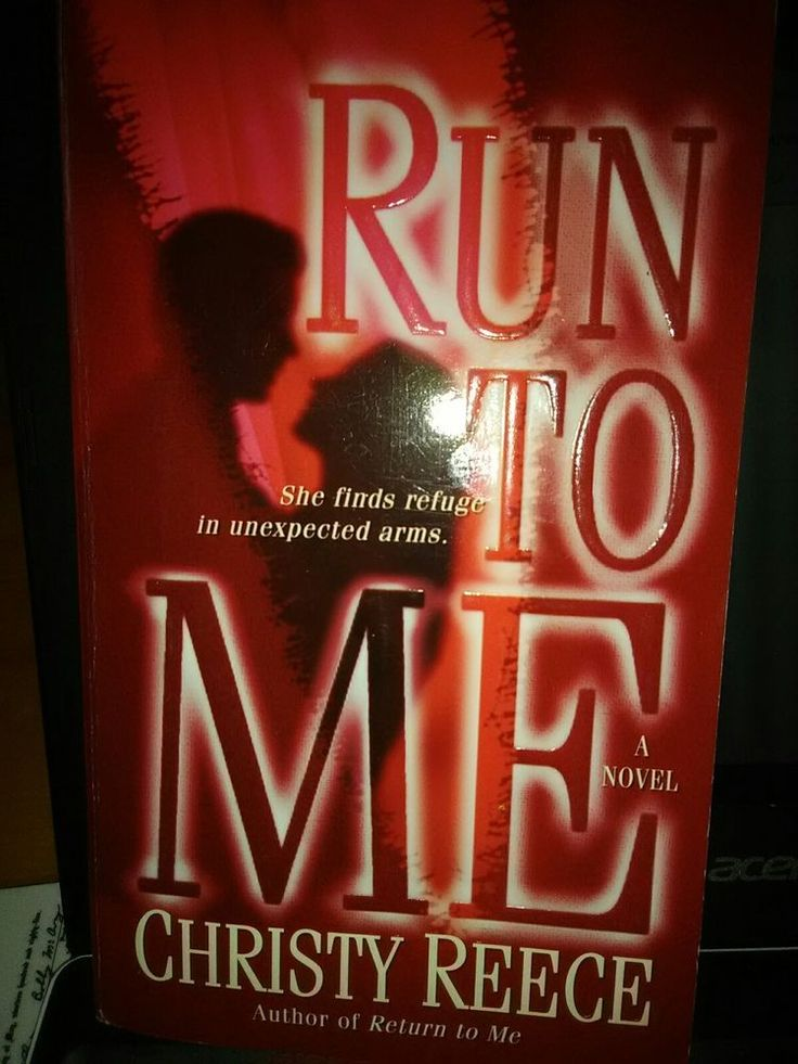 Run  To Me (Last Chance Rescue Trilogy, Book 3)