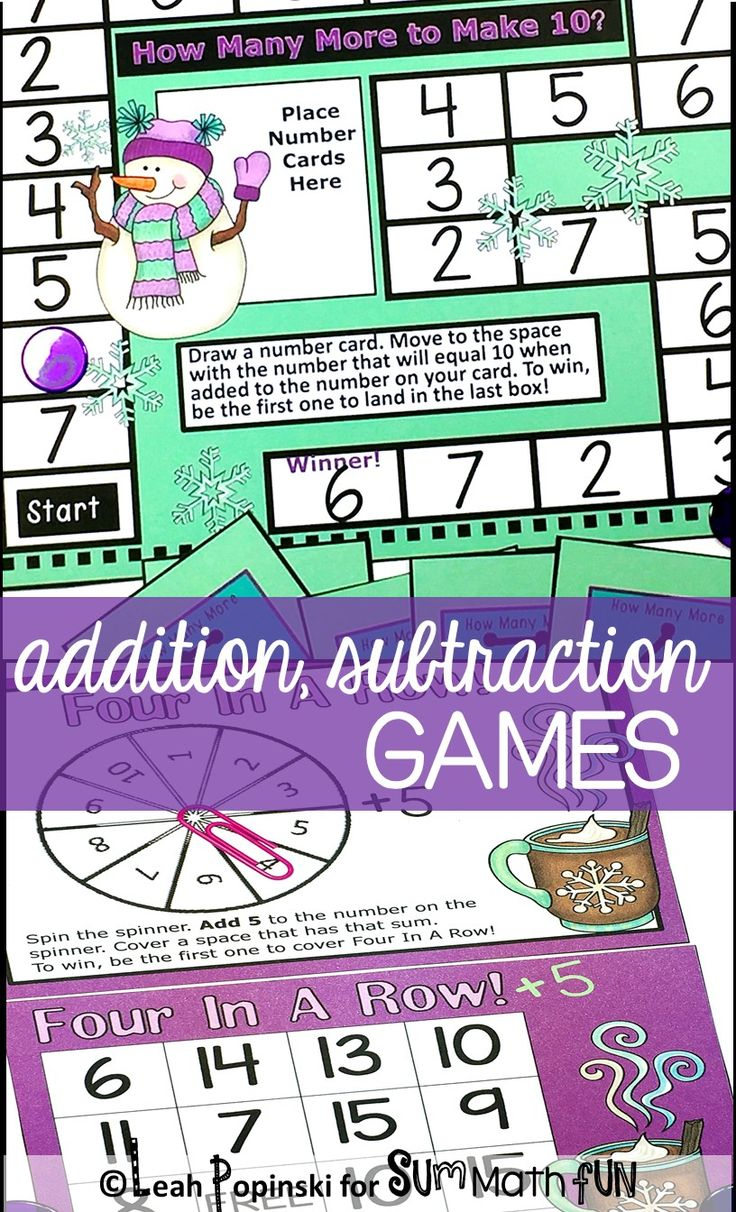 """Winter Theme Games that are perfect for centers, early finishers, math workshop or even sending home as """"homework""""!! Teacher time-saver. Lots of variety and choice. Easy to differentiate and focus on one strategy at a time. Students develop fluency with math facts through 20 by playing these games that are engaging, fun, and focused on strategies."""