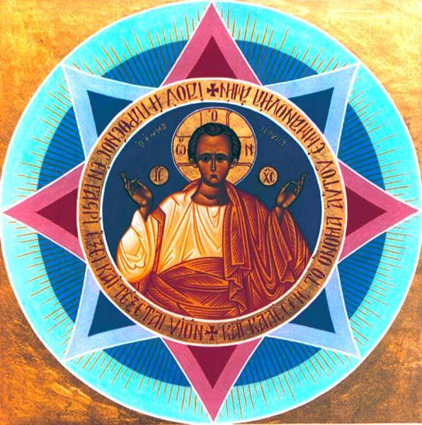 Emmanuel, Our Lord Jesus Christ - December 25
