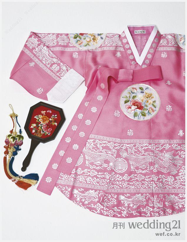 Korea high class hanbok traditional