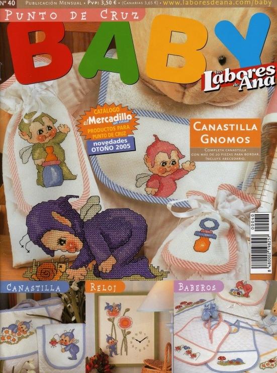 Gallery.ru / Фото #1 - Las Labores de Ana Baby 40 - tymannost